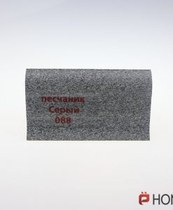 купить Плинтус Nexus 088 Песчяник серый