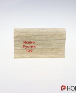 купить Плинтус Nexus 129 Ясень рустик