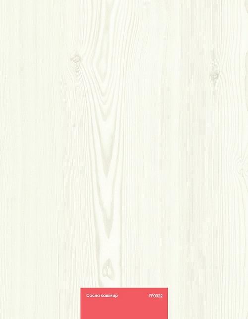 Kastamonu Floorpan Red Cосна кашмир (FP0022) фото