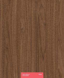 дешево с доставкой Kastamonu Floorpan Red Орех авиньон коричневый (FP0035)