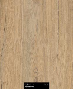 купить в минске Ламинат Kastamonu Floorpan Black Дуб джонсон классический (FP0049)
